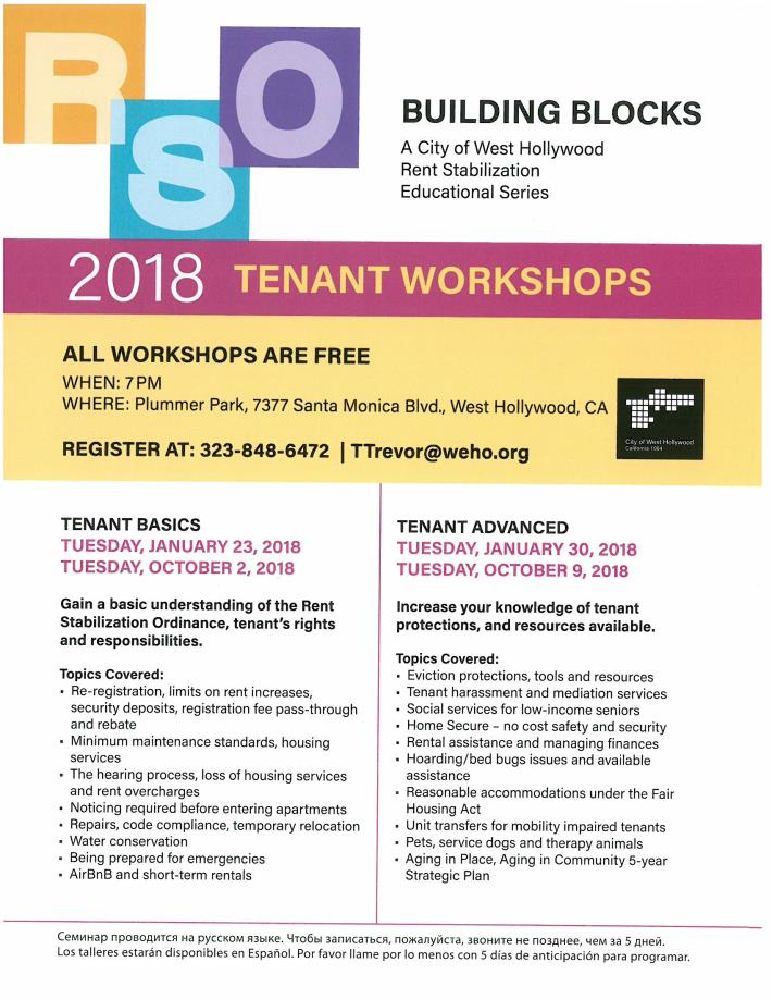 Building Blocks - 2018 - Tenant  Workshops
