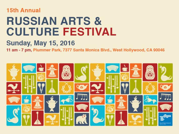 City of West Hollywood to Host 15th Annual Russian Arts and Culture Week in May