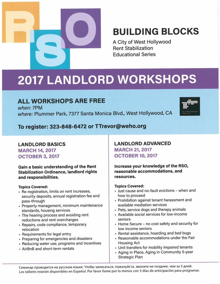 Building Blocks-2017-Landlord