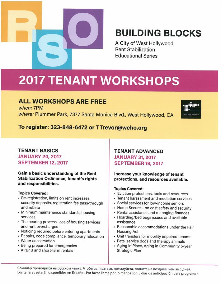 Building Blocks-2017-Tenant