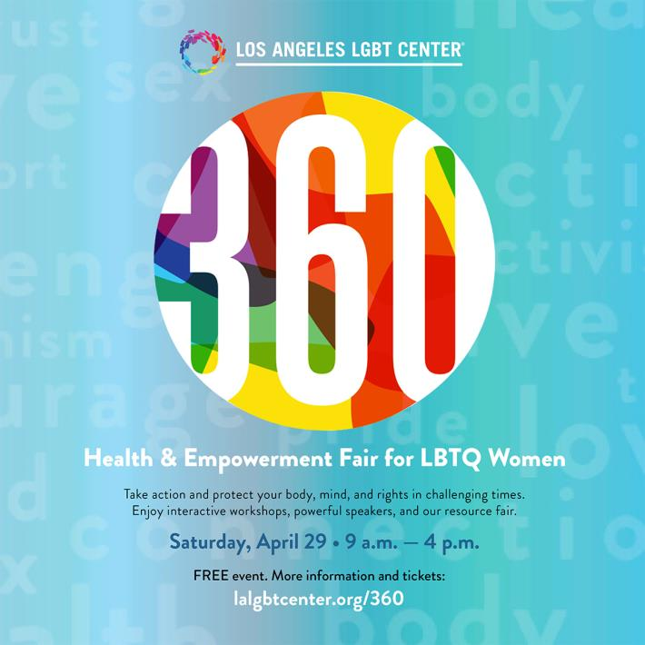 City Co-Sponsors Los Angeles LGBT Center's 360 Health and Empowerment Fair for LBTQ Women