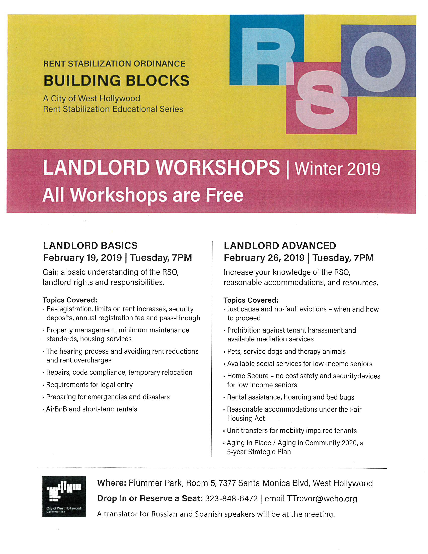 Building Blocks - 2019 - Landlord Workshops
