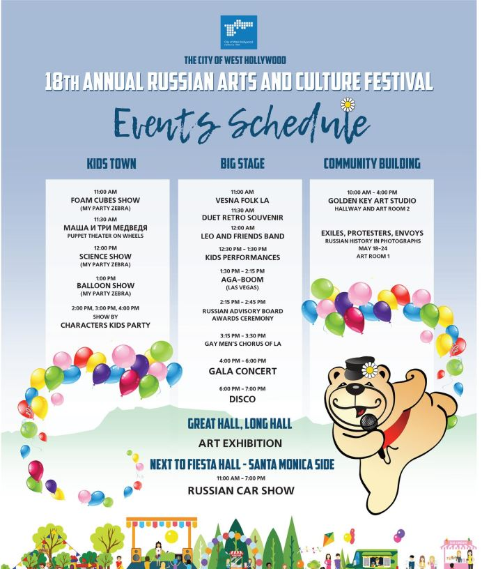 21ef982c Russian Arts and Culture Month has become an integral part of the Russian  speaking community and the entire City of West Hollywood.
