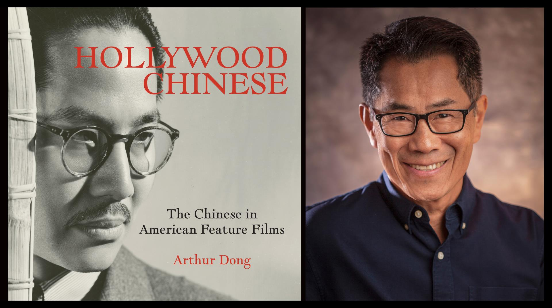 Hollywood Chinese cover and Arthur Dong photo by Max Shapovalov_4800x2680_lr